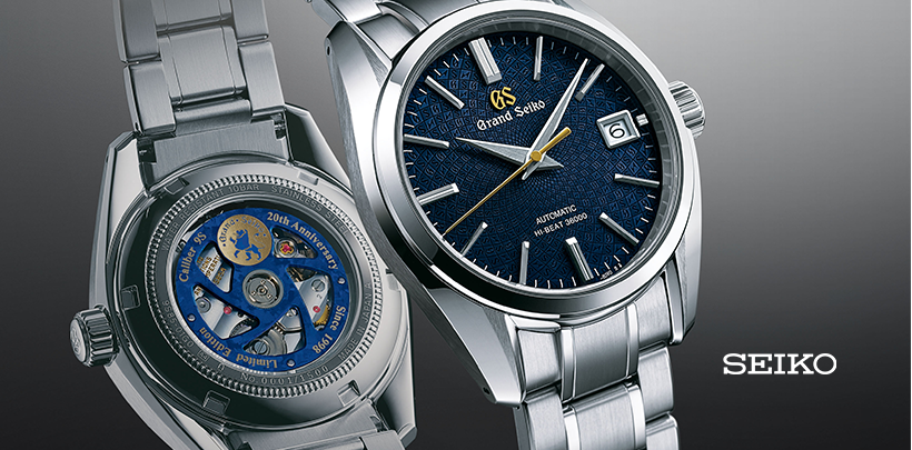 Link to Grand Seiko - Laguarda Joiers